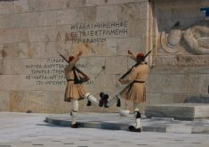 Athens and 4 day Aegean sea cruise
